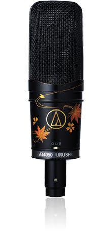 Audio-Technica oslaví 50. narozeniny limitovanými sériemi