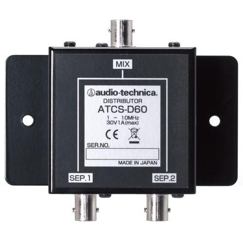 Audio-Technica ATCS-D60 - Infračervený konferenční systém - distribuční jednotka