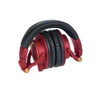 Audio-Technica ATH-M50XRED