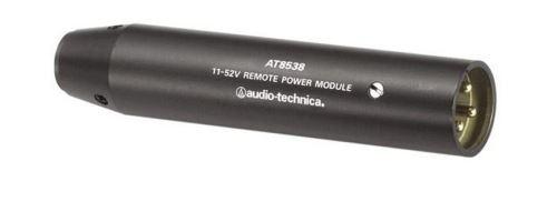 Audio-Technica AT8538 - Napájecí modul in-line pouze na Phantomové napájení, s basovým filtrem