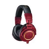 Limitovaná edice sluchátek ATH-M50X 2018